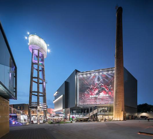 XIAN Guoba Factory Renovation / NEWS – ArchDaily