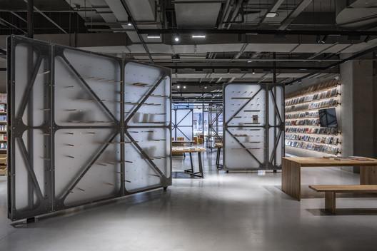 Mumokuteki Concept Bookstore / LUO studio – ArchDaily
