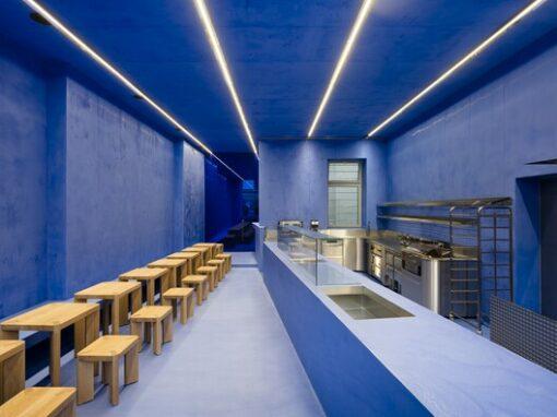 Aera Bakery / Gonzalez Haase Architects – ArchDaily